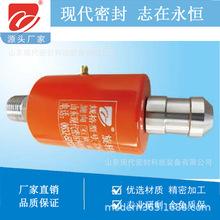 現代密封 正品制瓶機械旋轉接頭 玻璃機械旋轉接頭 氣旋轉接頭