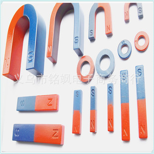 Teaching magnets Teaching experiment magnets manufacturers supply bar magnets U-shaped magnets toy magnets powerful magnets