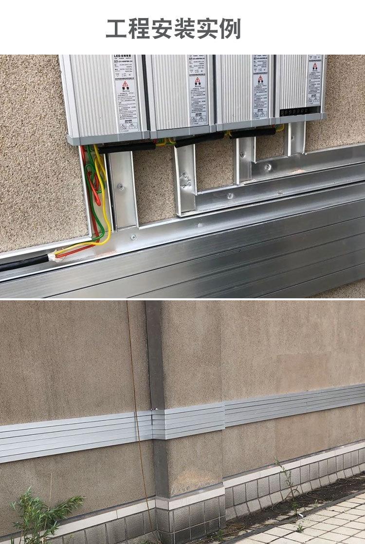 工铝合金线槽 方形