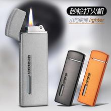 HB015创意迷你充气火机广告定制砂轮明火打火机跨境lighter