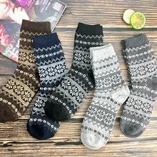 秋冬新品 亚马逊跨境外贸 男士中筒羊毛袜子双路八角花男袜 批发