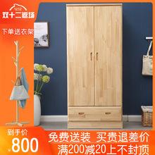 松木衣柜實木現代簡約推拉移門兩門衣柜兒童家具原木全實木衣櫥柜