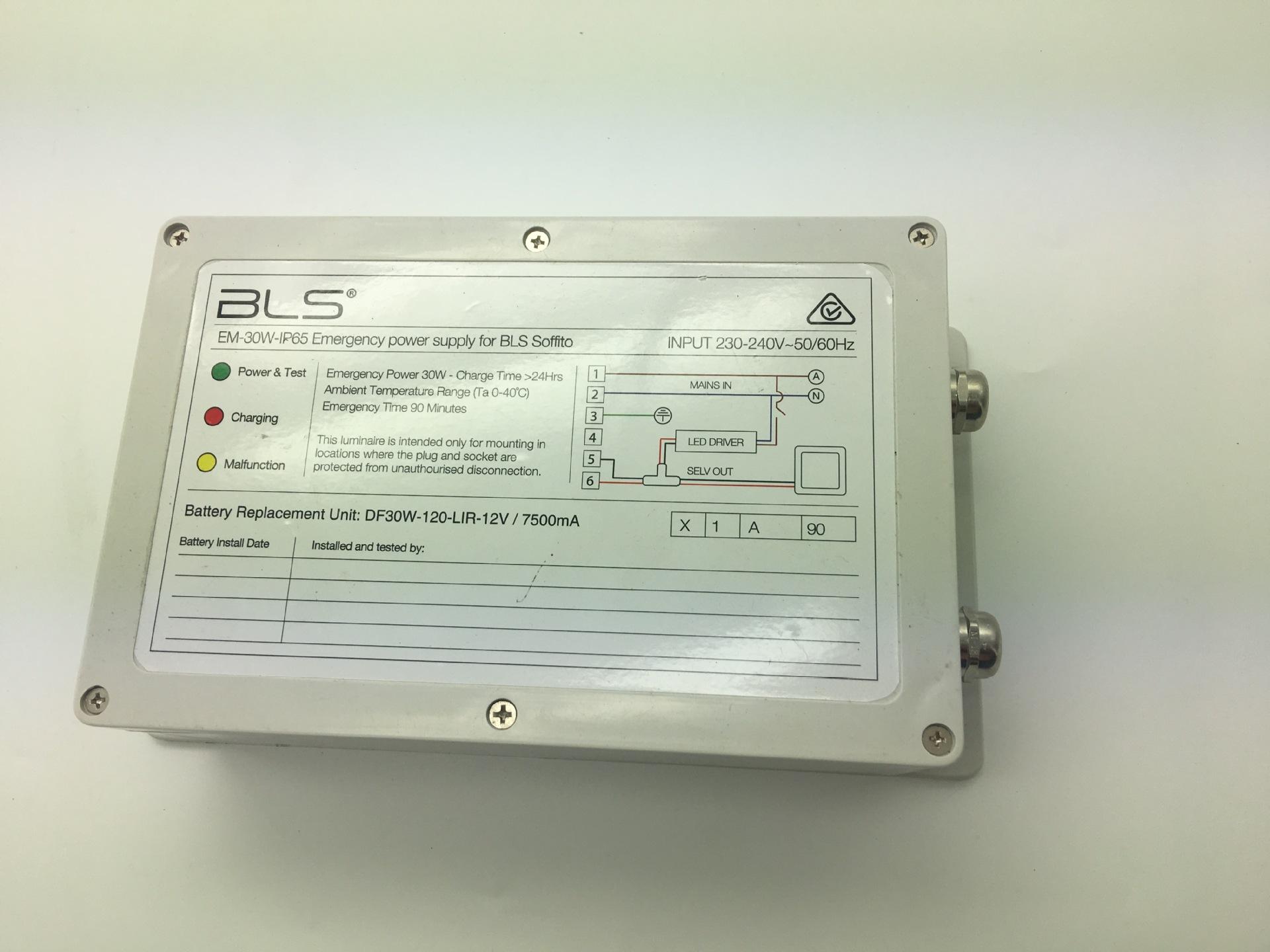30W LED应急套件含一个转换器和一个电池模组 LED应急照明1.5小时