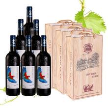 法国原酒进口红酒一件代发欧绅庄园鹦鹉干红葡萄酒代理加盟高档