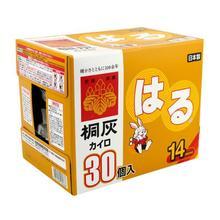 日本進口小林桐灰金兔子暖寶寶腰腹發熱貼暖宮驅寒14小時發熱