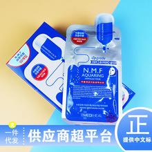 韩国正品可来丝面膜3倍水库蚕丝三倍补水保湿面膜卡通面膜动物