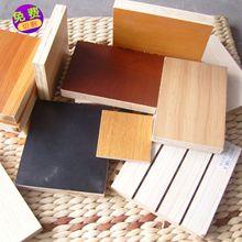环保E0生态板免漆板三聚氰胺贴面马六甲杨木工板多层家具板2-18mm
