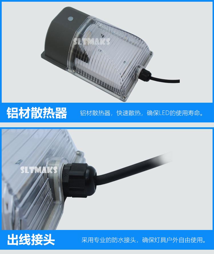 小壁燈細節圖3.jpg