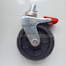 6寸高端插杆刹车PU发泡医疗病床脚轮医院用轮子静音黑色万向脚轮