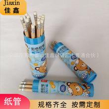 供應筆筒 學生用牛皮紙彩色筆筒 蠟筆紙筒 廠家直銷