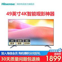 Hisense/海信 LED49EC500U 49英寸4K高清智能网络平板液晶电视机