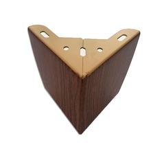 YS-907木纹效果金属沙发脚木纹表面家具支撑腿仿真木纹五金沙发腿