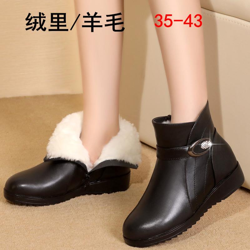 冬季羊毛女士棉皮鞋平底中老年防滑加絨加厚保暖棉靴大碼中年棉鞋