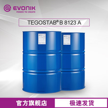 赢创聚氨酯助剂TEGOSTAB B 8123A软泡稳定剂通用硅氧烷表面活性剂