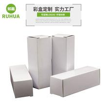 深圳寶安龍崗觀蘭平湖定做說明書紙卡彩卡白盒彩盒包裝盒印刷廠
