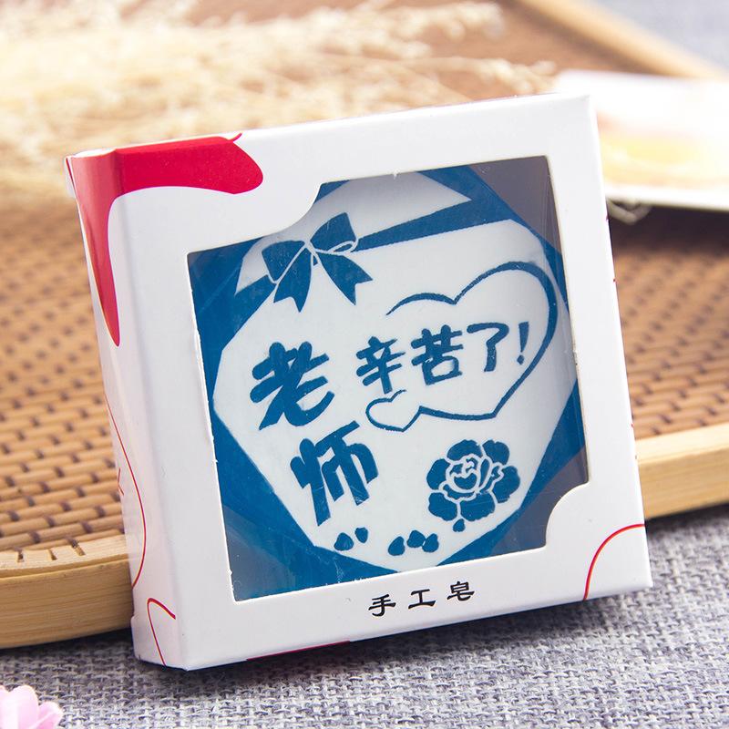 厂家直销教师节圣诞节三八母亲节生日创意礼品卡通手工皂批发