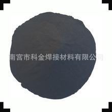 供应 镍基自熔性合金粉末  耐热耐磨合金粉末 喷涂镍基合金粉末