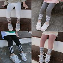 女童褲子條紋拼接打底褲長褲20秋裝新款外貿童裝代發3-8歲