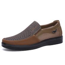 新款老北京布鞋男款网面休闲单鞋 透气软底舒适网面爸爸鞋