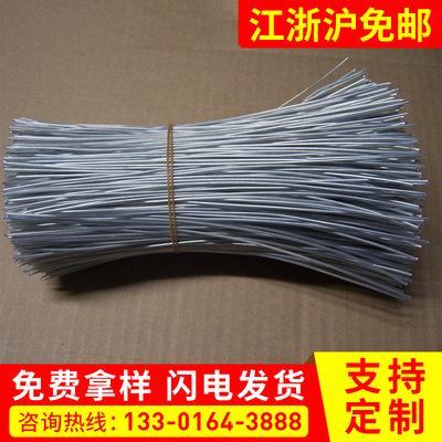【行业推荐】ROHS REACH塑料扎线 包胶铁线【品质保证 诚信服务】