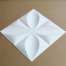 廠家直銷30*30CM PVC三維板  3D wall panel desiqns  店鋪形象墻