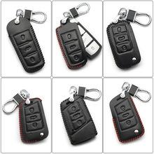 汽车钥匙包真皮适用于大众17款新迈腾高尔夫b8帕萨特途观朗逸宝来