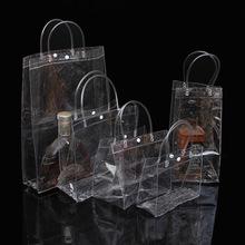 现货批发塑料透明pvc按扣手提袋软管礼品购物包装环保手提袋定制