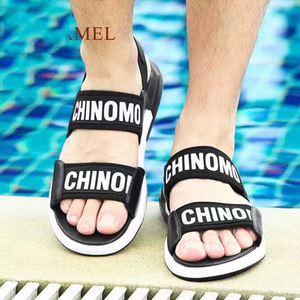 ស្បែកជើងបុរស Men Casual Sandals Cowhide Stitching Beach Shoes PZ930244