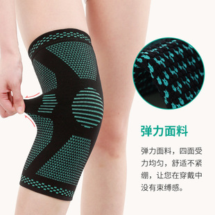Sports knee pads, knitted knee pads, compression knee pads, non-slip sheath, running sports knee protection manufacturers