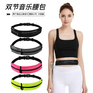 Outdoor reflective running pockets sports night running pockets double-port pockets running waterproof invisible belt mobile phone anti-theft