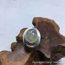 尼伯爾純手工打造S9225銀鑲嵌葡萄石戒指復古民族風