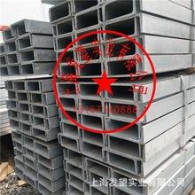 现货供应镀锌槽钢U型钢Q235槽钢5#到40#国标槽钢热轧槽钢规格齐全