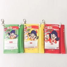 卡通乖乖造句包糖果造型零錢包臺灣零食零錢包小泡芙創意鑰匙包