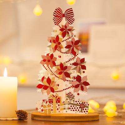 圣诞树卡创意款小卡片 3D立体定制贺卡生日祝福感谢卡送闺蜜礼物女特别女朋友女生生日纪念日节日礼物浪漫个性精美INS走心创意