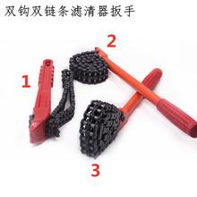 双钩双链条滤清器扳手机滤板手加重机油格扳手机油滤芯拆装工具