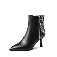 真皮拼色金屬側拉鏈尖頭短靴女單靴子春秋細跟高跟性感短筒馬丁靴