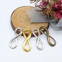 DIY合金飾品配件 五色可選 復古 8字 連接器 手工配件材料