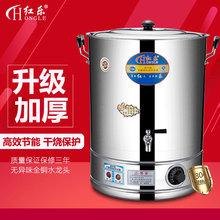 红乐商用电热开水桶不锈钢大容量保温桶烧水桶煲汤粥桶可定制贴牌
