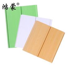 生态木浮雕板绿可木护墙板pvc集成天花吊顶木纹压纹环保板材批发