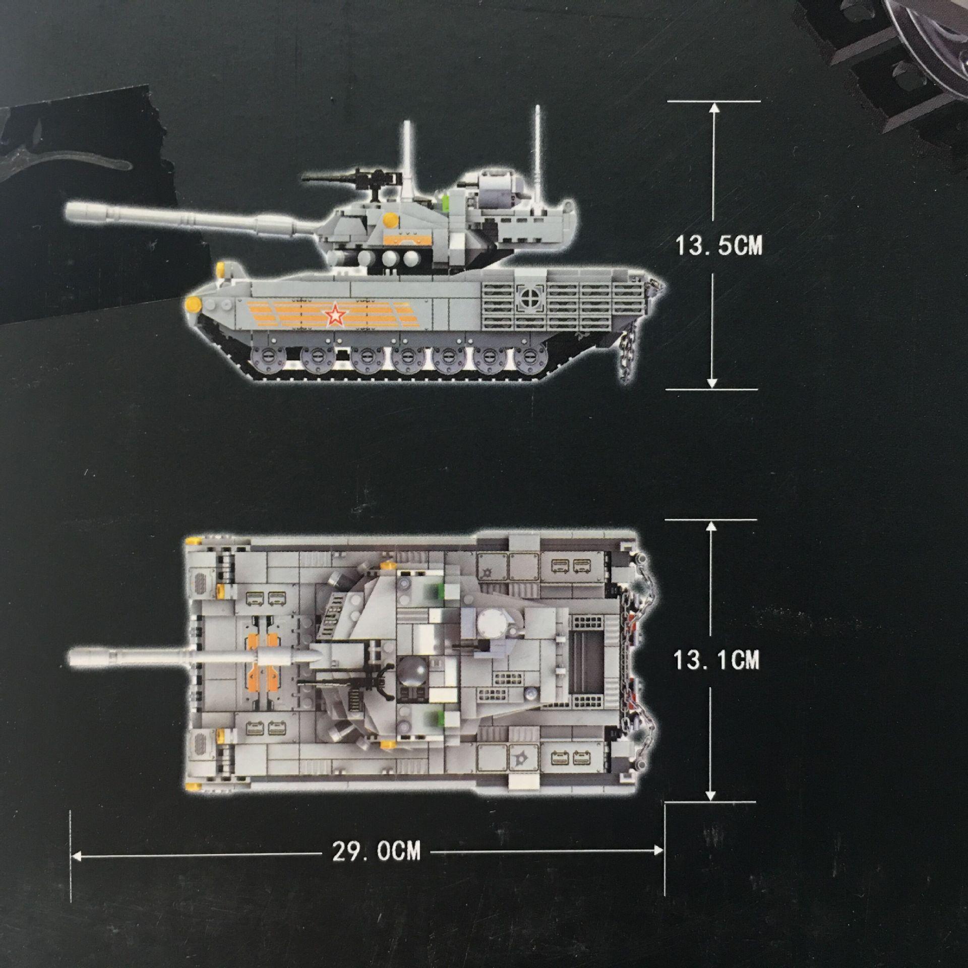 0124 0125 新款坦克
