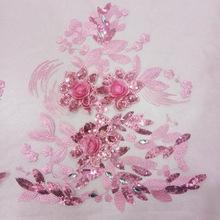 網布底亮片繡花布貼 時尚禮服 童裝貼布 立體刺繡小花朵現貨批發