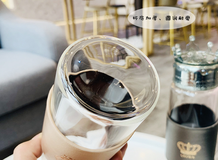 Simple for women glass cup boy and girl couple cup portable leather insulated water cup NHtn203933