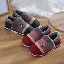 棉拖鞋女冬季包跟皮面防水家居鞋男士厚底加絨加厚室內冬天月子鞋