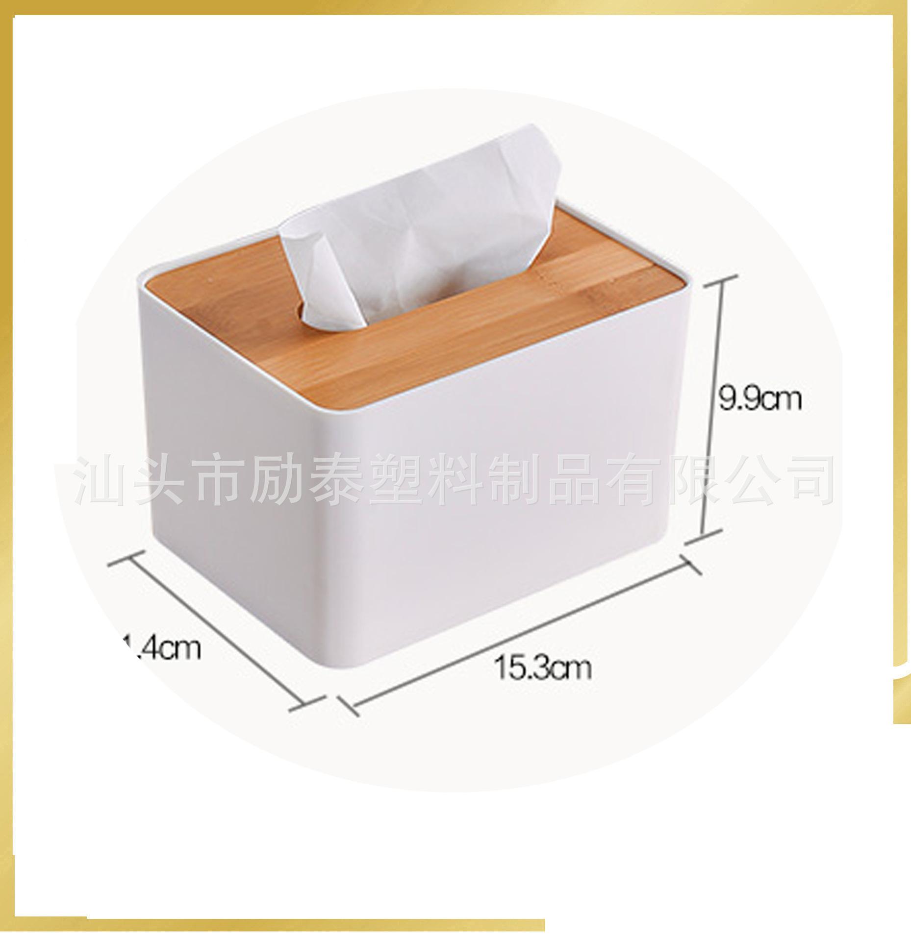 纸巾筒46