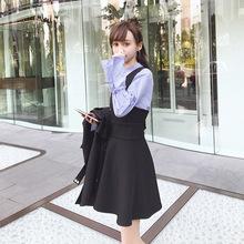 香港韓國東大門代購2018春裝新款女裝溫柔風襯衫加配背帶裙兩件套