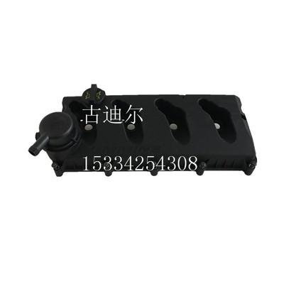 福田康明斯ISF2.8发动机配件全新原装气阀室罩盖5262617 现货热销