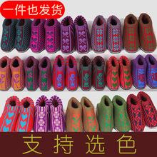 纯毛线手工编织的成人男女成品保暖冬防滑拖鞋棉鞋棉靴