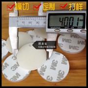 精准定制硅胶垫 半透明硅胶垫 耐高温硅胶防滑脚垫 耐磨耐压