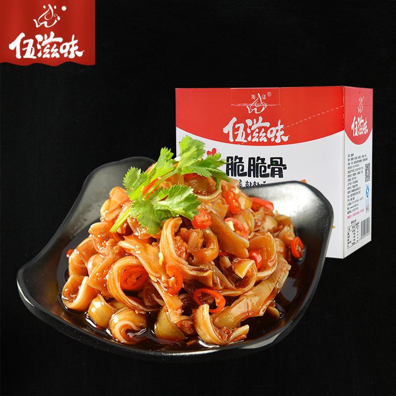 伍滋味猪脆骨盒装14g*30包小吃湖南特产小零食即食肉类熟食批发