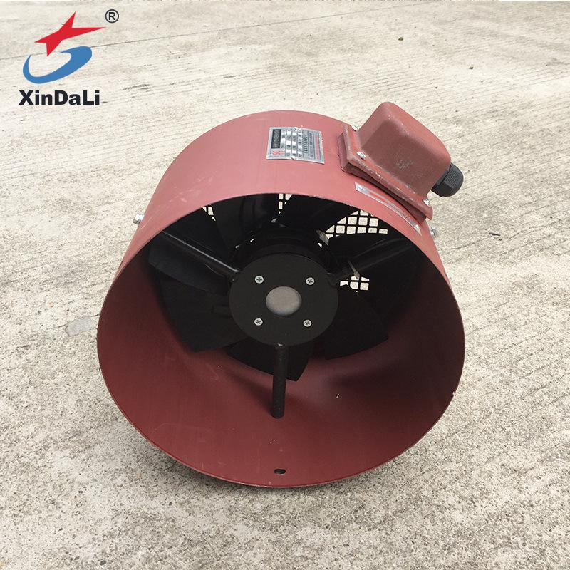 厂家直供G-80A变频电机专用风机 冷却轴流风机 G型变频调速电机